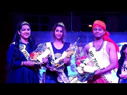 Fashion Show ‖ Mr. & Miss ZENITH 2K17 ‖ AIIMS Rishikesh