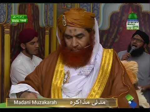 Faiz E Raza Jari Rahe Ga~Manqabat E Raza By Muhammad Ashfaq Attari 24 06 18
