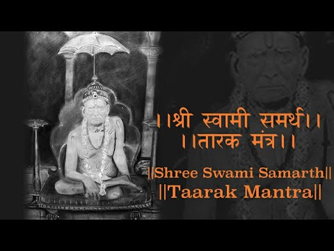 Shree Swami Samarth | Taarak Mantra