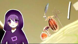 リアル低身長がチビッ子達の世界へ【Botanicula】 #1