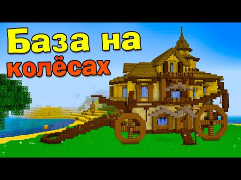МОЙ ПЕРВЫЙ ДОМ ГОТОВ ! - Хардкорный майнкрафт - Minecraft 1.16.5 #11