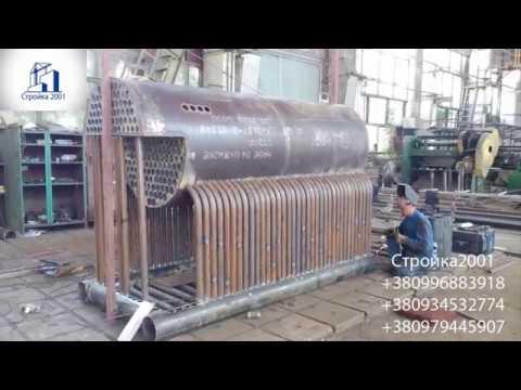 Изготовление промышленного твердотопливного котла Харьков