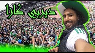 فيديو من درب سلطان الى مركب محمد الخامس ديربي كازا - Derby CASA  - Cam Go'pro