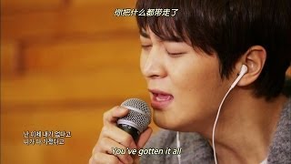 Global Request Show : A Song For You - Ep.15 with Joo Won (2014.01.03)