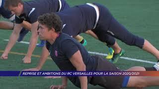 Yvelines | Reprise et ambition du RC Versailles pour la saison 2020/2021