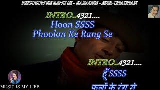 Phoolon Ke Rang Se Karaoke With Scrolling Lyrics Eng  & हिंदी