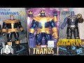 Marvel Legends THANOS WITH INFINITY GAUNTLET Walmart Exclusive BAF Repaint - Comparison