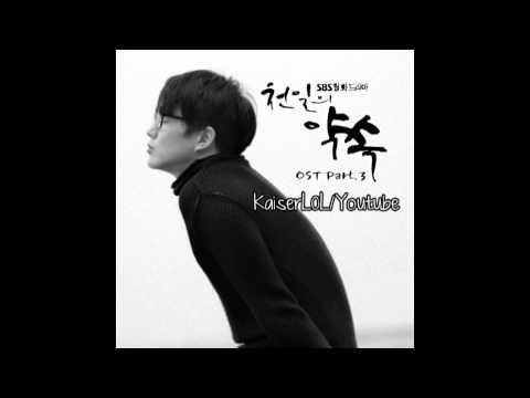 [Audio 720p] Sung Shi Kyung  -  한번의 사랑