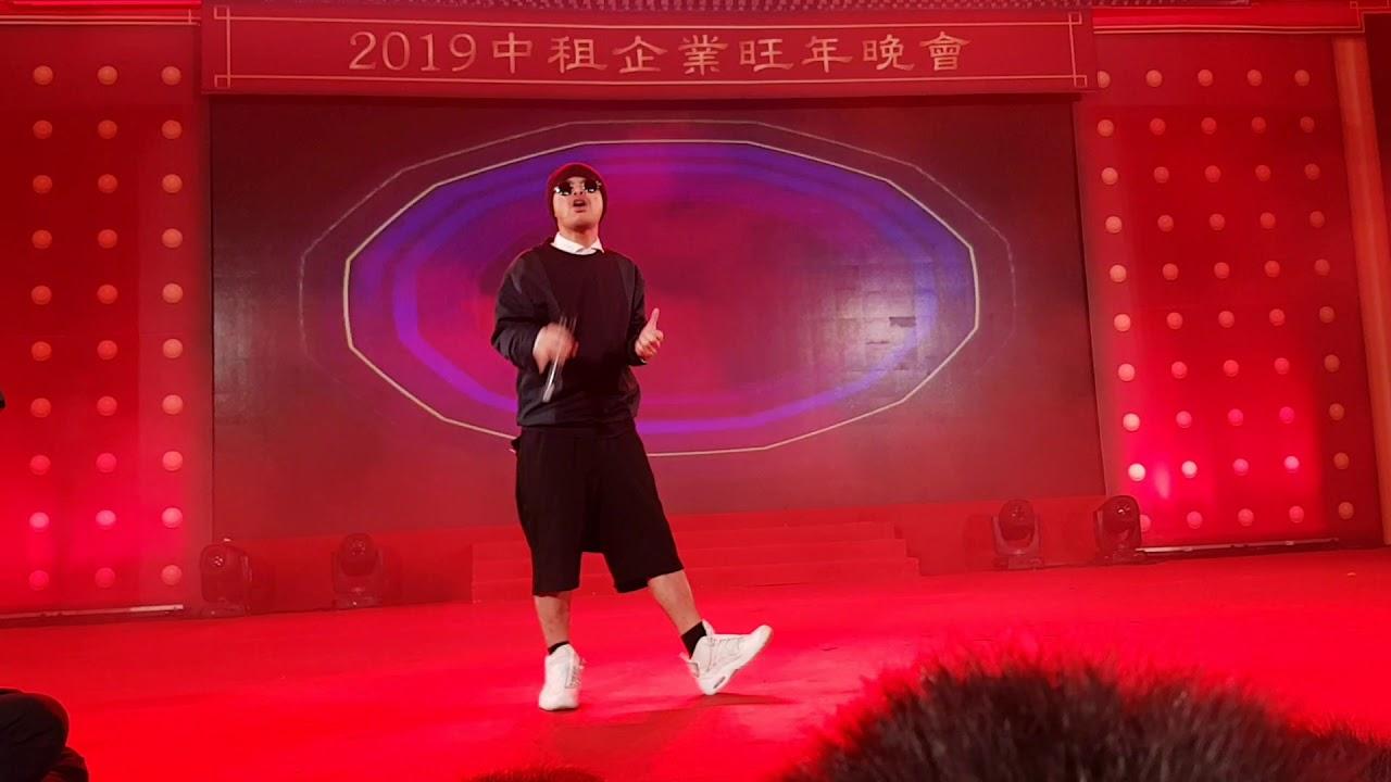 黃明志《東京盆踴り2020》 - YouTube