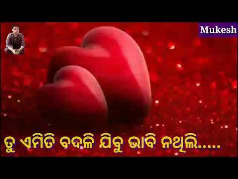 Eduniyaku Bhuli Tate Bhala Paili