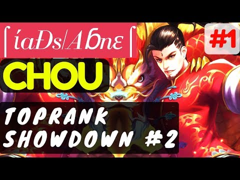 Top Player Showdown #2 [Rank 1 Chou]   Chou Gameplay and Build By ⌠ίaÐs Aɓnε⌠ Mobile Legends