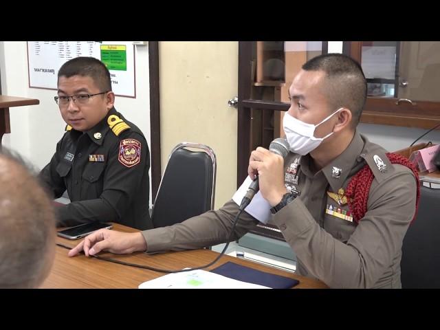 เทศบาล- ตำรวจ- ขนส่งฯประชุมหารือการจัดการจราจรรอบตลาดหนองแคนฯ 9- 4- 63