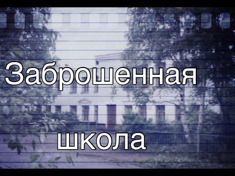 Коды городов России -