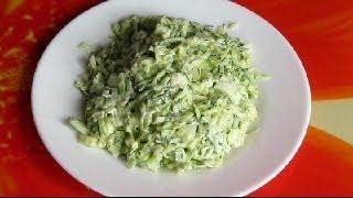 Салат из свежей капусты - Вкусно и Просто