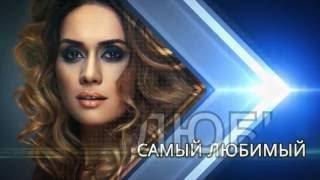 Аполлинария - Лучший из лучших (Lyric video)