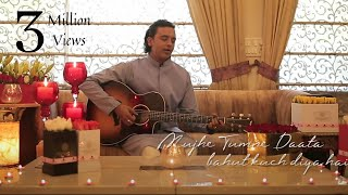 Tera Shukriya Hai | Blessings Always | Guruji | Siddharth Mohan | Nikhil Beri