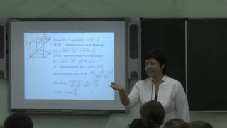Урок геометрии, Стороженко_Е.В., 2015