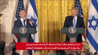 ترمب: سأدعم أي حل توافقي بين إسرائيل والفلسطينيين