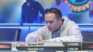Европейский Покерный Тур 9. PCA. Главное событие. Эпизод 9/9