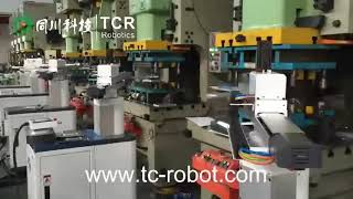 Gap Frame (C Frame) Punching Press Automation Series - 2 | TCR ROBOTICS