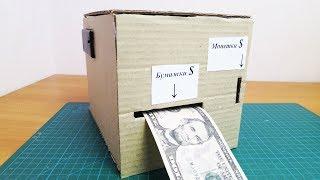 Как сделать красивую подарочную коробочку