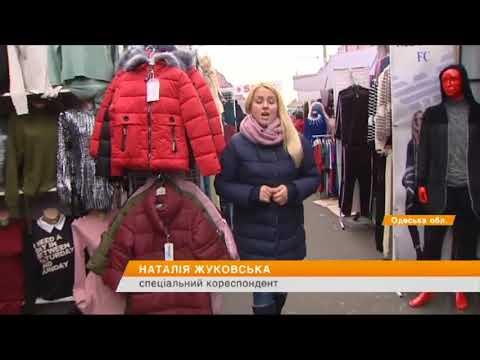 7 тыс. грн зарплата и упадок торговли. Почему 7-й километр в Одессе пустой