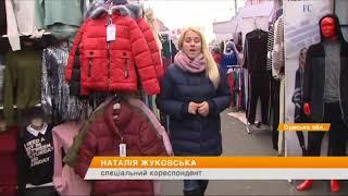видео деньги до зарплаты онлайн в Харькове