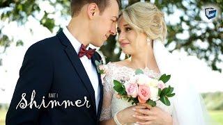 Свадьба Тимура и Ирины (05/08/2016) часть I