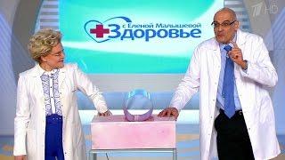 Здоровье.10 заповедей для женского сердца. Смех. (22.05.2016)