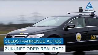 Autonomes Fahren | Selbstfahrende Autos: Zukunft oder Realität?
