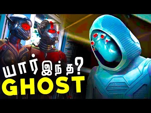 Ghost Origin and Abilities - Explained in Tamil (தமிழ்)