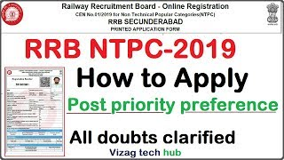 RRB (NTPC) || STEPS TO FILL ONLINE APPLICATION IN TELUGU || CEN:-01/2019 ||