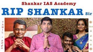 Shankar Life History | Shankar IAS Academy| Tamil | Pokkisham | Vicky | TP