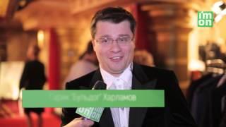 """Конкурс """"Новогодние скороговороки"""" на IMON: Гарик """"Бульдог"""" Харламов"""