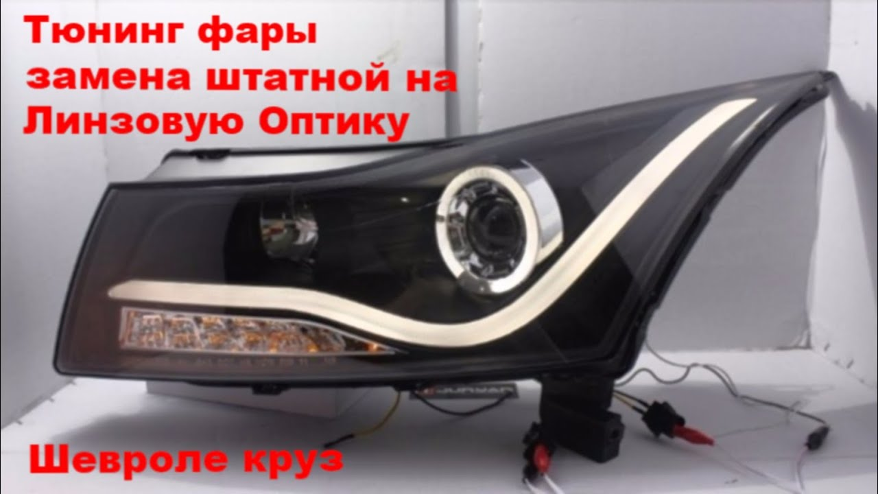 Проверка двигателя Chevrolet Cruze 2009г.- 1.6i 16V F16D4 - YouTube