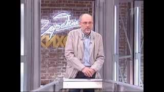 Гордон Кихот - Табакокурение