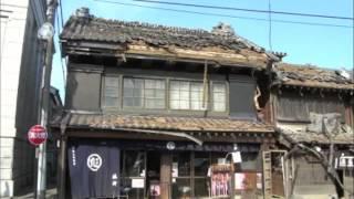 東日本大震災3月11日に佐原に来ていた大学生が、重要伝統的建造物群保存...
