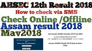 Check AHSEC result May 2018। Assam Higher Secondary Education Council (AHSEC) Result 2018