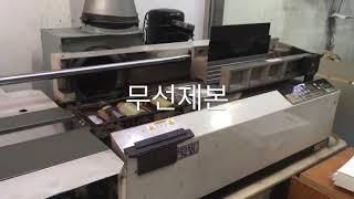 무선제본- 소량/무선제본/떡제본/인쇄 후가공
