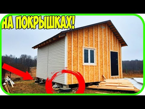 GROSS ERRORS in the frame house! 10 bad decisions in a holiday house!