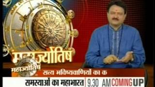 Prediction On  Sonia And Rahul Gandhi -28-06-2014