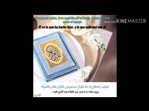 Si aceptamos El Corán...Shaikh Khalid A-sabt// لو أقبلنا على القرآن ... الشيخ خالد السبت