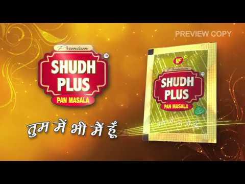 Shudh Plus 20 Sec