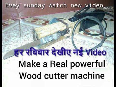 Wood cutter machine homemade ,short video,