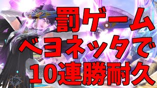 あばだんごチャンネル live stream on Youtube.com