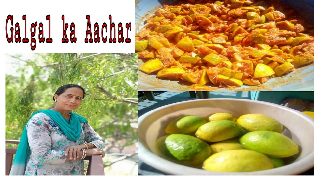 how to make lemon achar in hindi