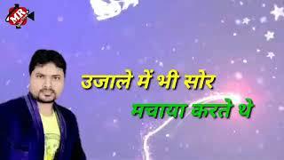 Bhojpuri sad song status || whatsapp ringtone - 2020