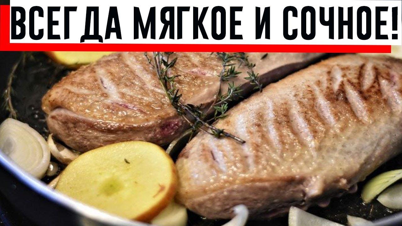 5 кулинарных лайфхаков, которые помогут приготовить сочное мясо!