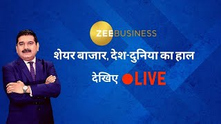 Zee Business LIVE India's No.1 Hindi Business News Channel  | ज़ी बिज़नेस LIVE