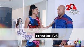 Neela Pabalu | Episode 63 | Sirasa TV 14th August 2018 [HD] Thumbnail